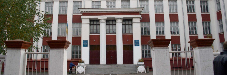 Луцька спеціалізована загальносвітня школа І-ІІІ ступенів №5